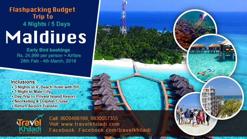 Luxury Backpacking Trip To Maldives  INR 24999 Only
